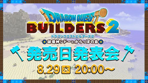 Dragon Quest Builders 2: Evento Live