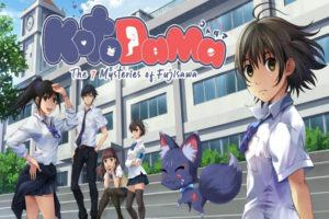Kotodama the 7 Mysteries of Fujisawa i 7 misteri di Fujisawa PS4 Nintendo Switch PC Steam data uscita lancio