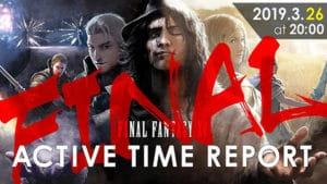Square Enix Final Fantasy XV Active Time Report Final