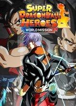 super-dragon-ball-heroes-world-mission-cover