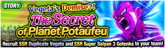 Dokkan Battle: Eventi novembre 2019 trunks e zamasu