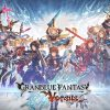 La cover ufficiale di Granblue Fantasy Versus